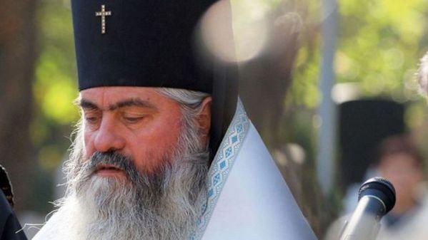 Студено течение е причината за смъртта на Митрополит Кирил