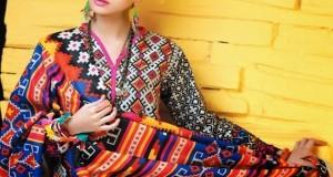 Народното творчество и дрехите