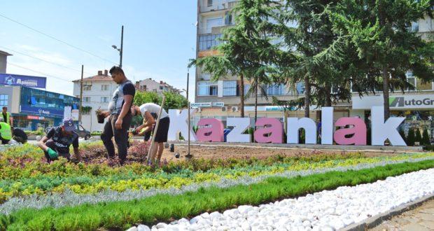 Казанлък: Идеалното място за лятната ваканция