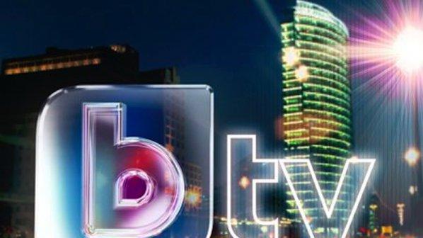 bTV спира турските сериали