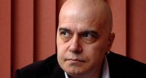 """Трифонов се бръкна за да купи титлата """"Мис България"""" на Звезделина"""