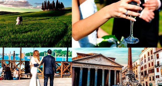 Гръцки сватбен стил